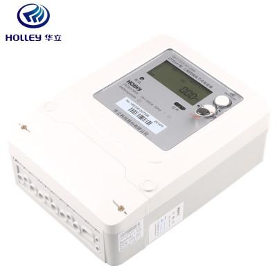 正品杭州DTS541三相四线电表380V电能表高精度100A工业电度表