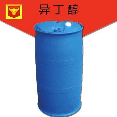 供应有机溶剂 异丁醇质量保证 稀释剂 助剂原料