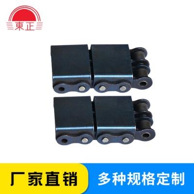 厂家定制双排U型金属板链 碳钢双排盖板U型链条 输送设备输送链