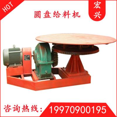 出售矿用摆式给料机喂料机复式给料机煤炭用摆式给料机宏兴生产商