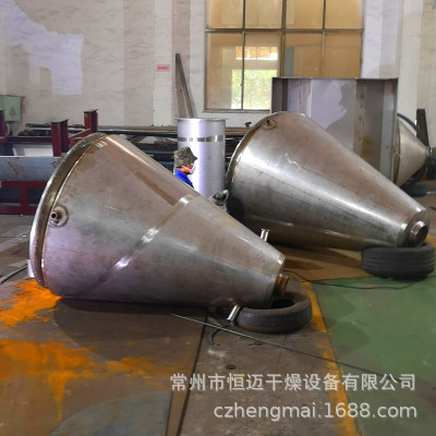 消防药剂灭火器粉末立式混合机 动态料仓全不锈钢制作欢迎洽谈0