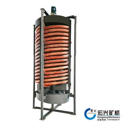 现货玻璃钢螺旋溜槽厂家直销细粒粗粒选矿螺旋溜槽 定制款
