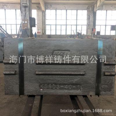 上海建冶PF-1315高铬反击破板锤,厂家直销复合锤头,高锰钢衬板