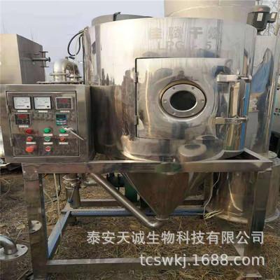 二手喷雾干燥机闪蒸干燥机 二手沸腾干燥机 九成新