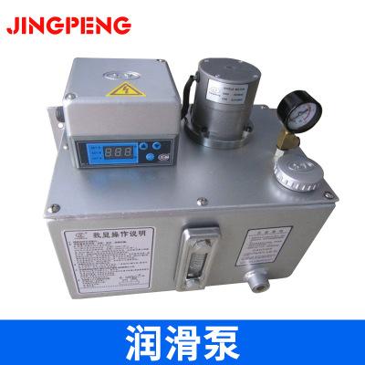 包邮全自动数显润滑泵 BE2232-800X液压机械专用8升注油机润滑泵