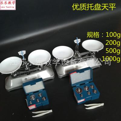 托盘天平 架盘天平 砝码天平 100g200g500g1000g物理仪器教学仪器