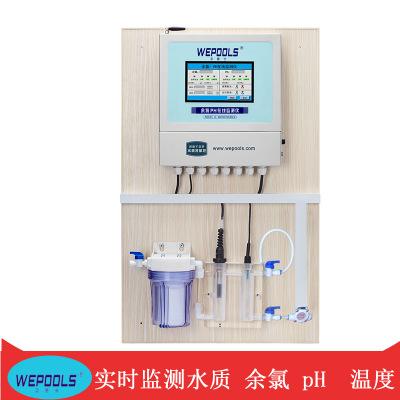 游泳池余氯ph在线监测仪 卫普士余氯在线分析仪 智能化水质监控仪