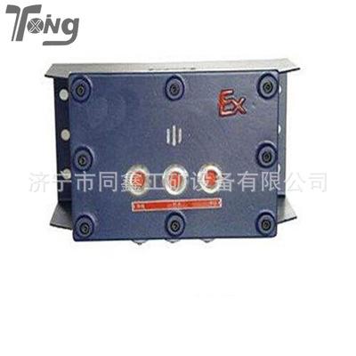 同鑫KTT3型多功能矿用扩播电话机价格不贵质量优矿用本安电话防爆