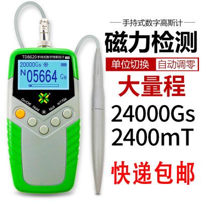 厂家直销便携式数显高斯计磁力检测仪磁铁磁性测试仪测量仪磁通计