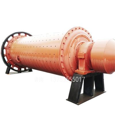 环保高效铝灰球磨机 转筒式石灰石球磨机 多功能选矿超细球磨机