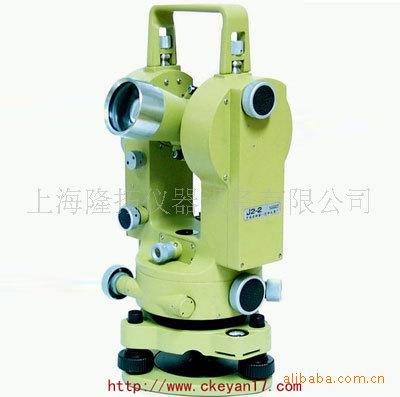 供应J2-2型光学经纬仪工程测量、工业及大地测量