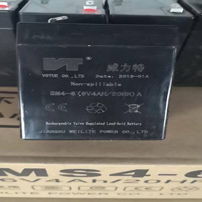 儿童电动车电瓶6V4A.7A儿童电动汽车玩具摩托车童车蓄电池可充电