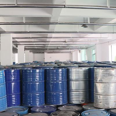 工业助剂辛醇齐鲁石化亚羊脂醇增塑剂辛醇