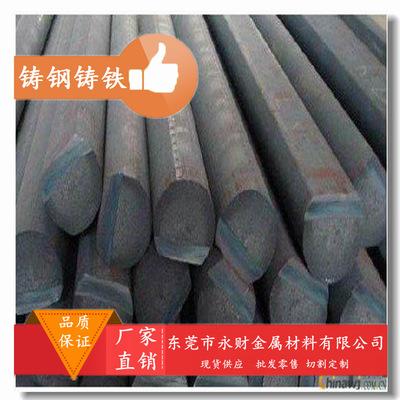 供应 ASTM标准40010可锻铸铁 40010可锻铸铁棒品质保证