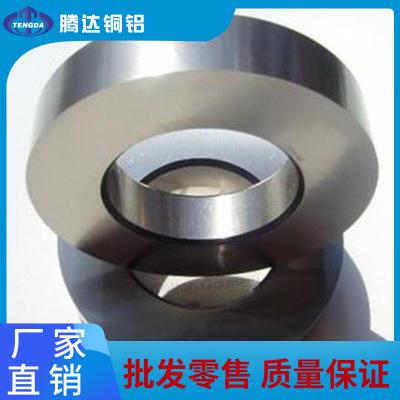 东莞现货1050铝带 铝卷 冲压印刷铝带批发 1050拉伸铝卷板批发