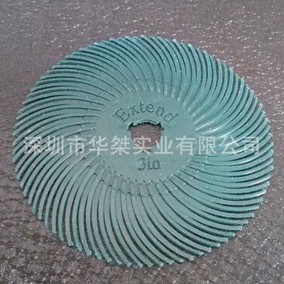 3M 3寸 8目 抛光页轮 叶轮 砂碟 金属抛光片 首饰器材