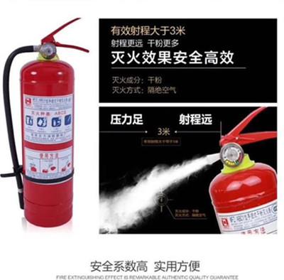 手提式干粉灭火器家用灭火器4kg干粉1kg车载灭火器 量大从优消防