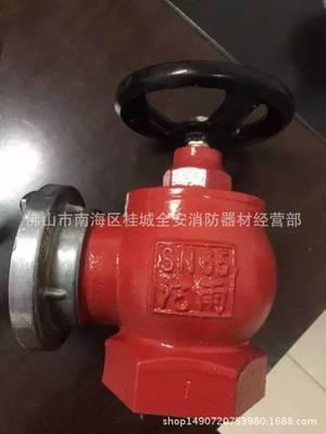 批发室内消防栓   SN65消防栓    消火栓  沱雨消火栓