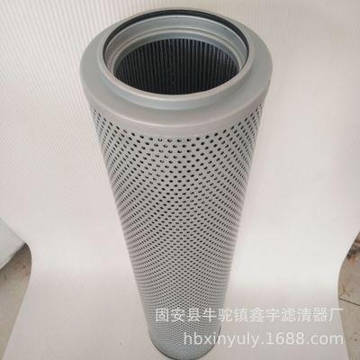 翻车机吸油滤芯 TFX-630×80