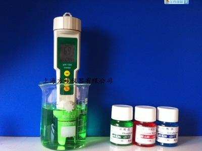 高精度ph计 酸碱度笔 ph值测试笔 酸度计 酸碱度测试仪 便携式