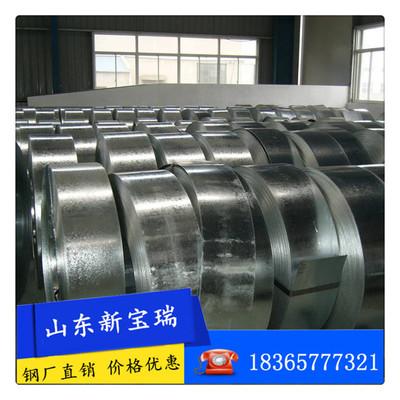 镀锌带钢厂家 黑退带钢 型钢镀锌钢带-批发 0.25-2.5mm厚带钢