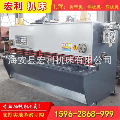 厂家直销 精密液压摆式剪板机 全自动数控剪板机 送料机