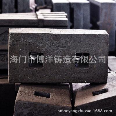 破碎机配件PF-1315高铬合金钢反击衬板,反击破耐磨件