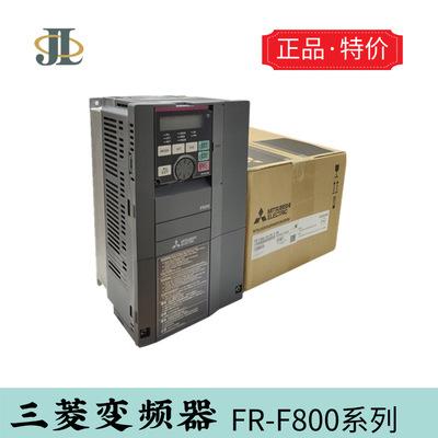 三菱变频器F800系列FR-F840-00250-2-60-00380-00620-00930-01160