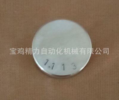 JDZ-2、JDZ-2A 型磁导率测量仪标准块