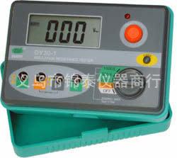 数字式绝缘电阻测试仪、数显兆欧表、接地电阻表DY30-1