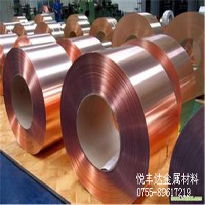深圳紫铜,供应CDA110无氧铜,高导电红铜 ,铜板 铜带