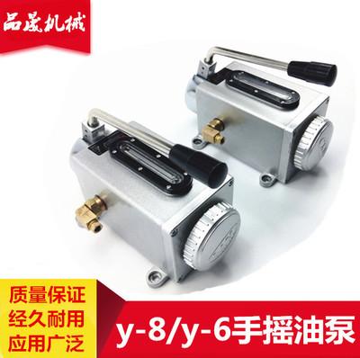 手动润滑泵数控机床 铣床手摇泵Y-8/Y-6机床主油泵冲床注油器