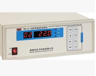 美瑞克Rek RK-16 多路温度巡检仪 16路控制温控仪 RS232接口