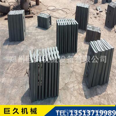 供应400x600高锰钢衬板 鄂板 定板 高锰钢配件 鄂破 制砂机 配件