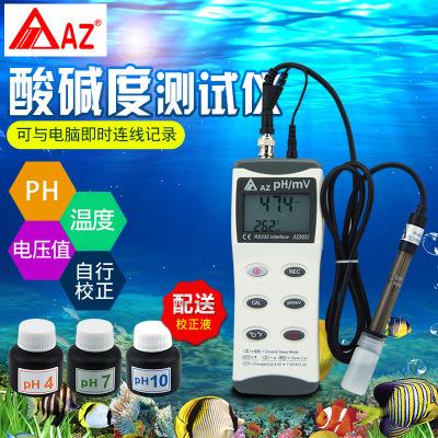 衡欣AZ8601 PH计 mV/PH酸碱度计 酸碱度仪 在线ph测试仪