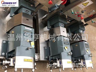 不锈钢卫生级转子泵 食品泵 凸轮式转子泵 高浓度粘度转子泵66