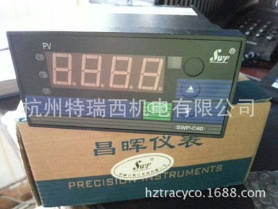 现货昌晖SWP-C403-01-12-HL-P单回路显示表温控表数显仪