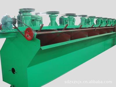 JJF 型高效 浮选机浮选机生产线、节能浮选设备、充气式浮选机