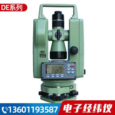 工程测绘仪器 大地DE系列电子经纬仪 精确测量
