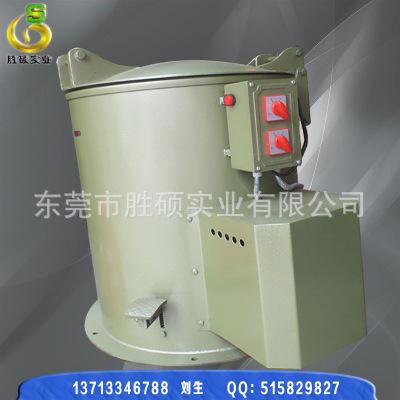 供应400型经济型脱水烘干机 400型热风离心脱水机 500型脱水机
