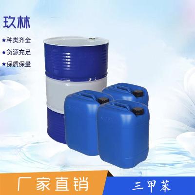 三甲苯有机化工原料 聚酯树脂稳定剂麦田除草剂 合成树脂制取