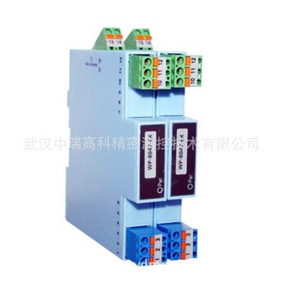 长期供应 WP-8041-EX  隔离式安全栅 检测端安全栅