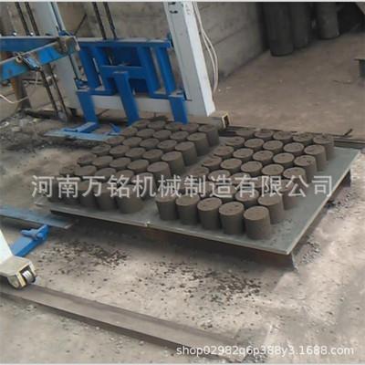 云南特钢厂WMQ6-15环保铁矿渣矿粉透水砖制砖机设备生产线全自动