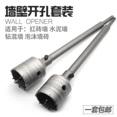 。大小电动多功能打孔穿墙快速小型开孔器混凝土手持式空调打洞,