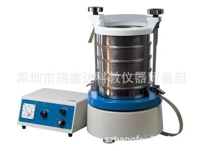 WQS振动筛 电动振筛机 深圳实验仪器 惠州实验仪器