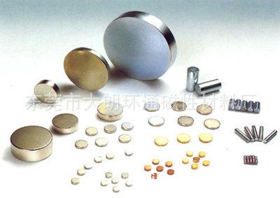 厂家供应订做强磁磁铁  钕铁硼  铁氧体 磁铁 磁石 磁钢 磁铁等