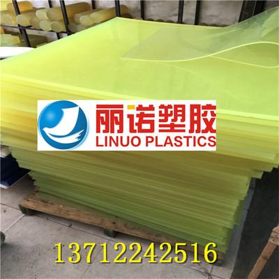 耐磨高强度聚氨酯橡胶板PU牛筋优力胶板刀模垫板缓冲衬板