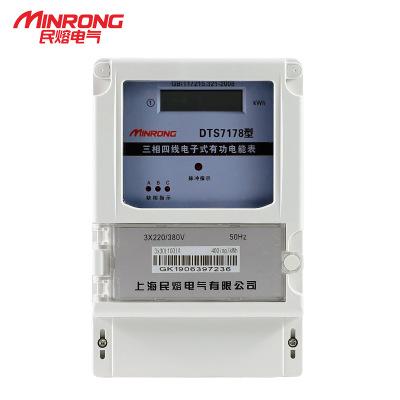 电能表四线工厂380v大功率三相三项电度表液晶电表水电工程可带互