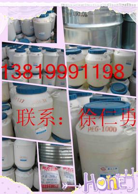 乳化剂E-1310SA,异构十三醇醚硫酸铵盐E1310SA、厂家直销