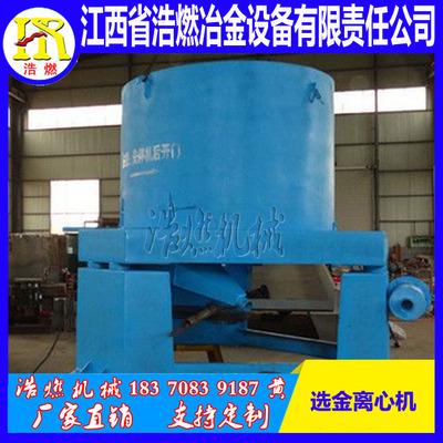 水套选矿离心机 岩金选矿离心机 法尔康选矿离心机 水套式选矿机